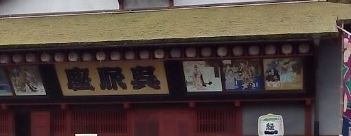 ゴールデン カムイ 202